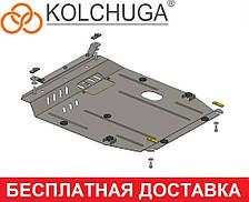 Защита двигателя Jeep Compass (2011-2017) Кольчуга