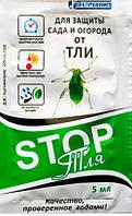 Стоп Попелиця 5мл