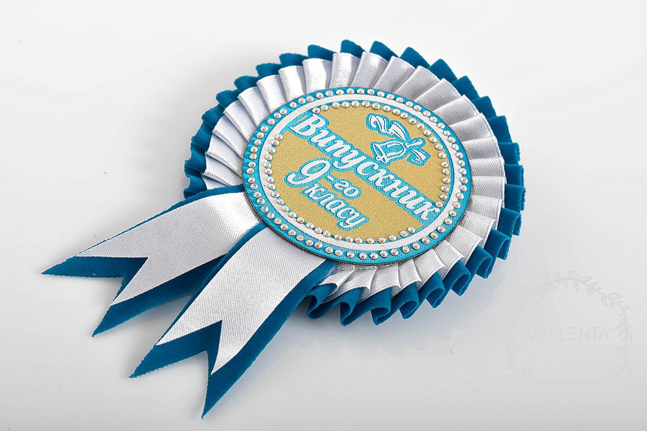 Значек Выпускник 9 го класса бело голубой