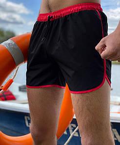 Купальні шорти пляжні Intruder чорні - червоні + ключниця в подарунок