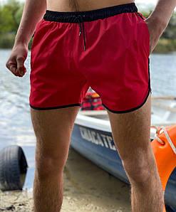 Купальні шорти пляжні Intruder червоні - чорні +ключниця в подарунок