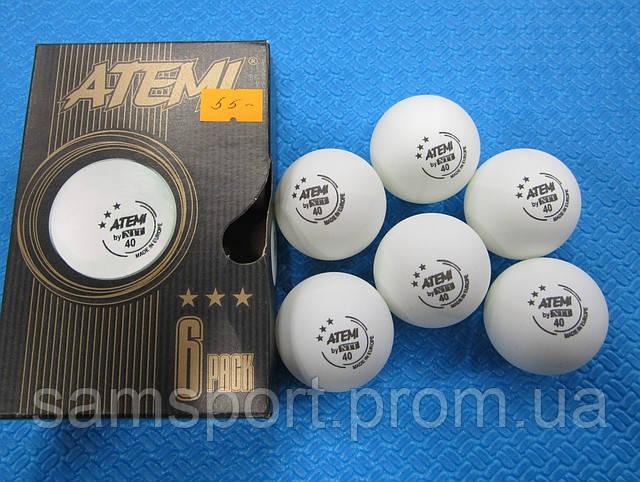 """Мячи для настольного тенниса Atemi 1* ( 6 шт) - """"Всё для спорта"""" интернет-магазин в Одессе"""