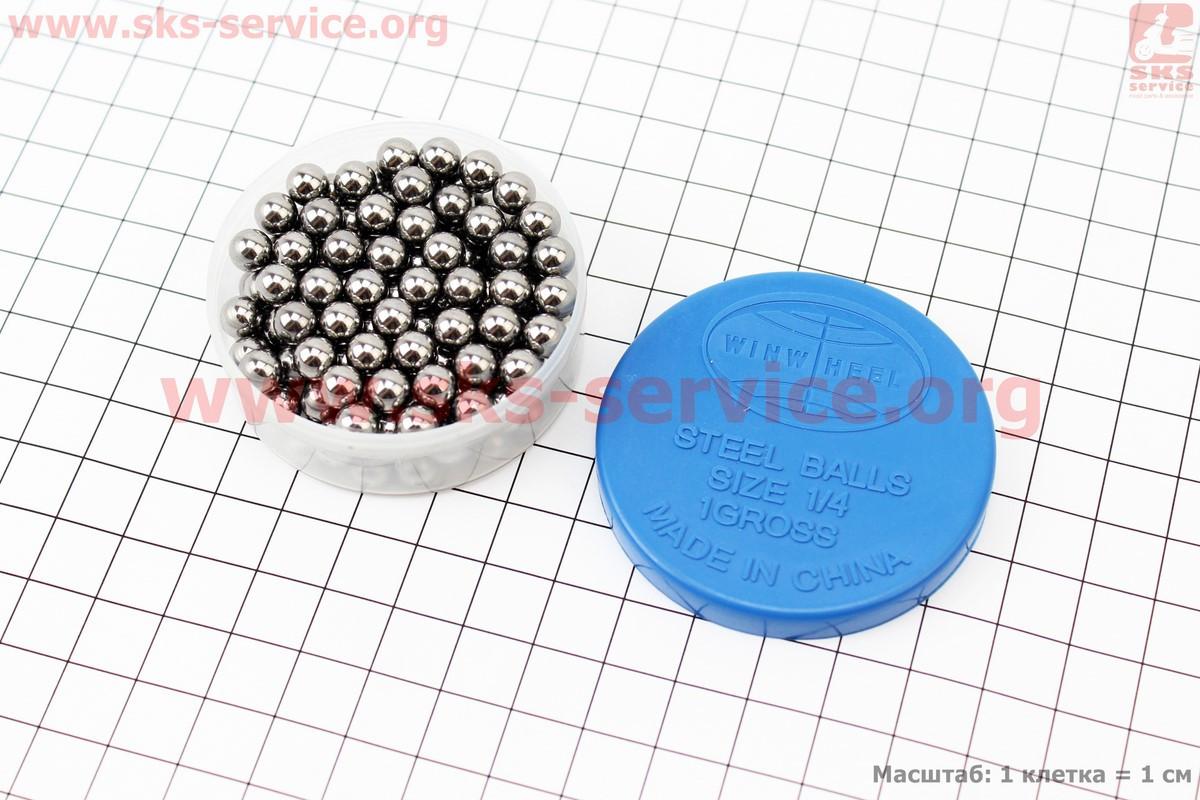 """Подшипника шарики 1/4"""" (Ø6,35мм), в упаковке ≈140шт"""