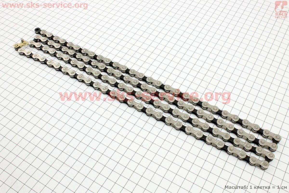 Цепь приводная 1/2х3/32х114L на 8 скоростей, черно-серая SCH-800