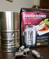 Ветчинница Redmond RHP-M02 пресс форма для ветчины, нержавеющая сталь