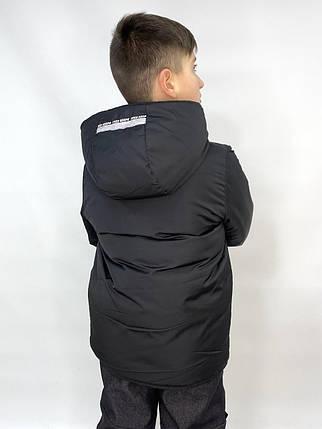 Курточка детская демисезонная Бил для мальчика р.128см, фото 2