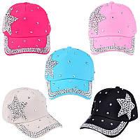 Очень стильная кепка для девушек со стразами. Неповторимая бейсболка. Высокое качество кепки. Код: КД47, фото 1