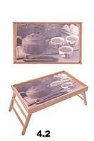 """Поднос-столик на ножках для ноутбука """"Чайная церемония"""""""