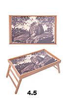 """Поднос-столик на ножках для ноутбука """"Лев"""", фото 1"""