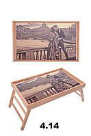 "Поднос-столик на ножках для ноутбука ""Романтика"", фото 1"
