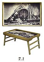 """Поднос-столик на ножках для ноутбука """"Вино и Скрипка"""", фото 1"""