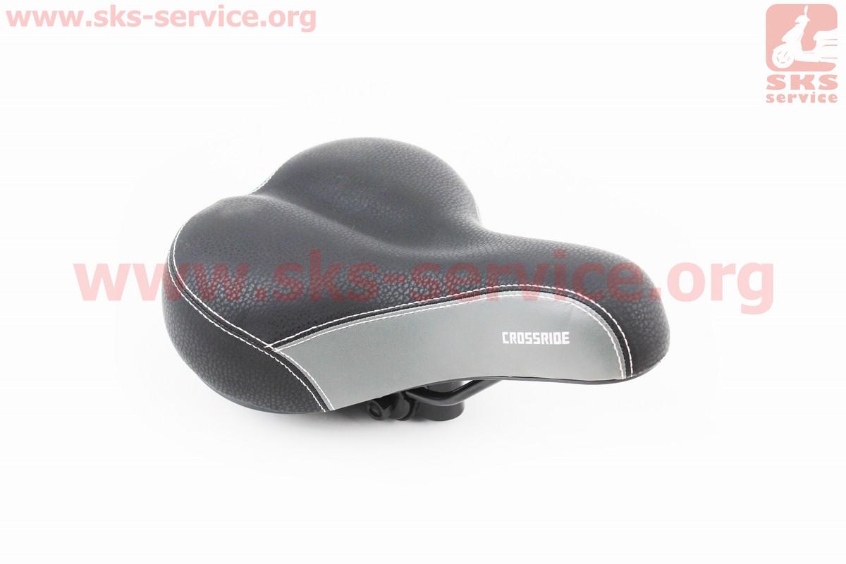 Сиденье, черно-серое N312