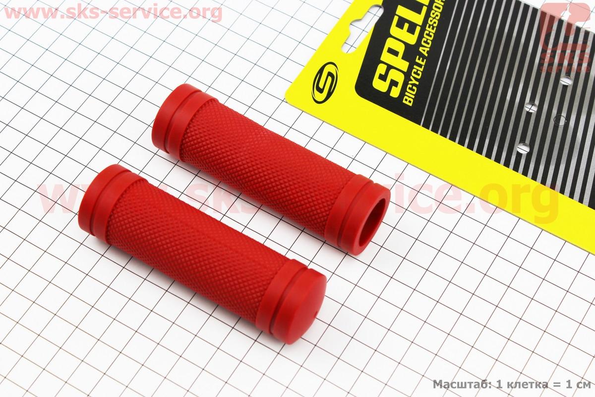 Ручки руля детские 90мм, красные SBG-660S