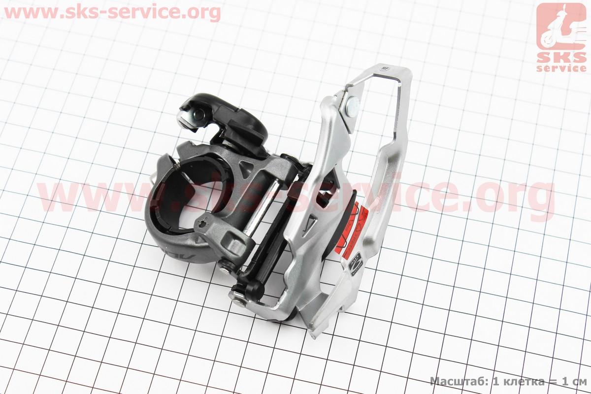 Перекидка цепи передняя с универсальной тягой, крепл. 31,8/34,9мм, под шатун 40Т, ALIVIO FD-M4000