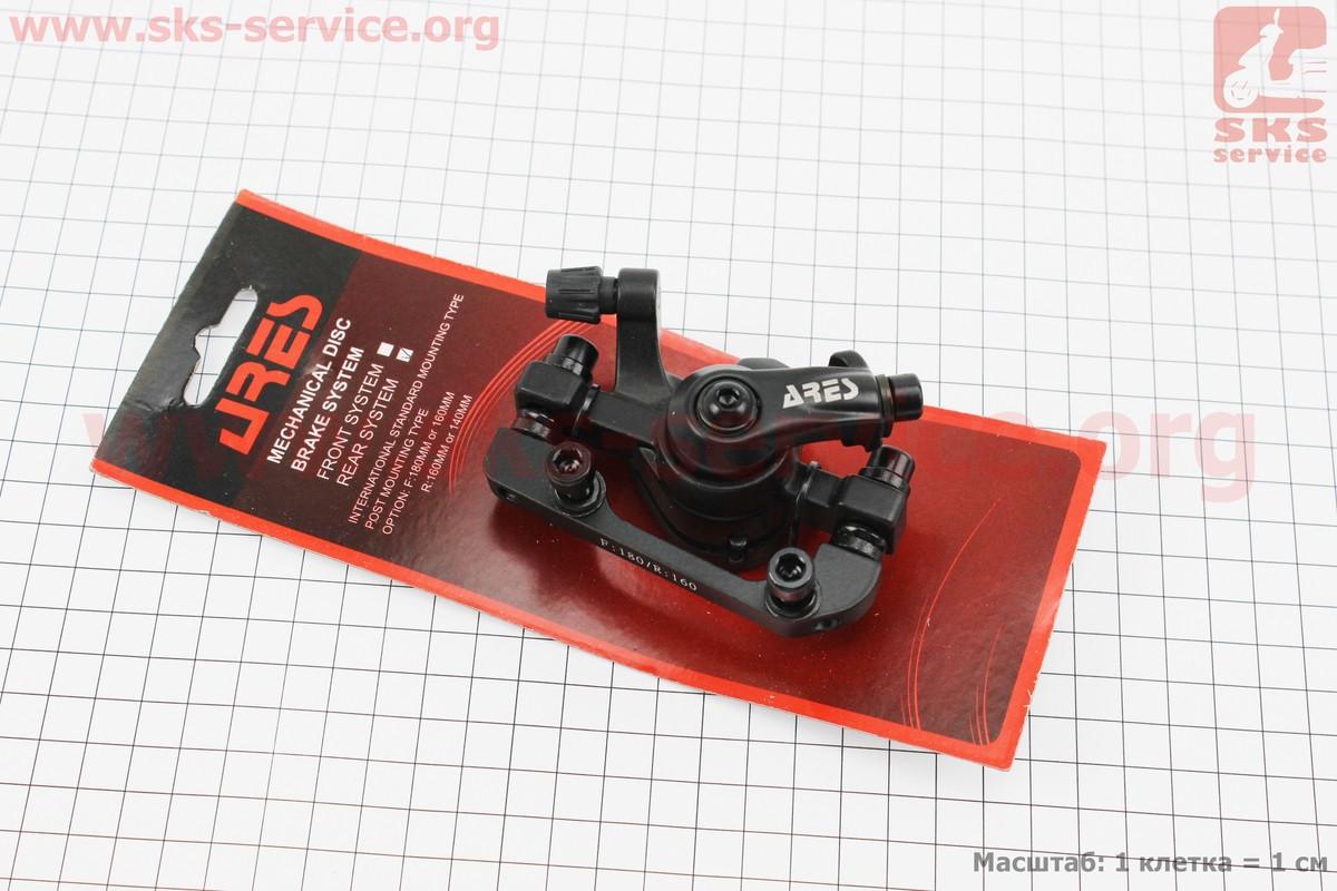 Гальмівний супорт задній (адаптер F180/R160мм), чорний MDA08