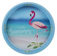 """Піднос """"Flamingo"""" 33 см, блакитний"""