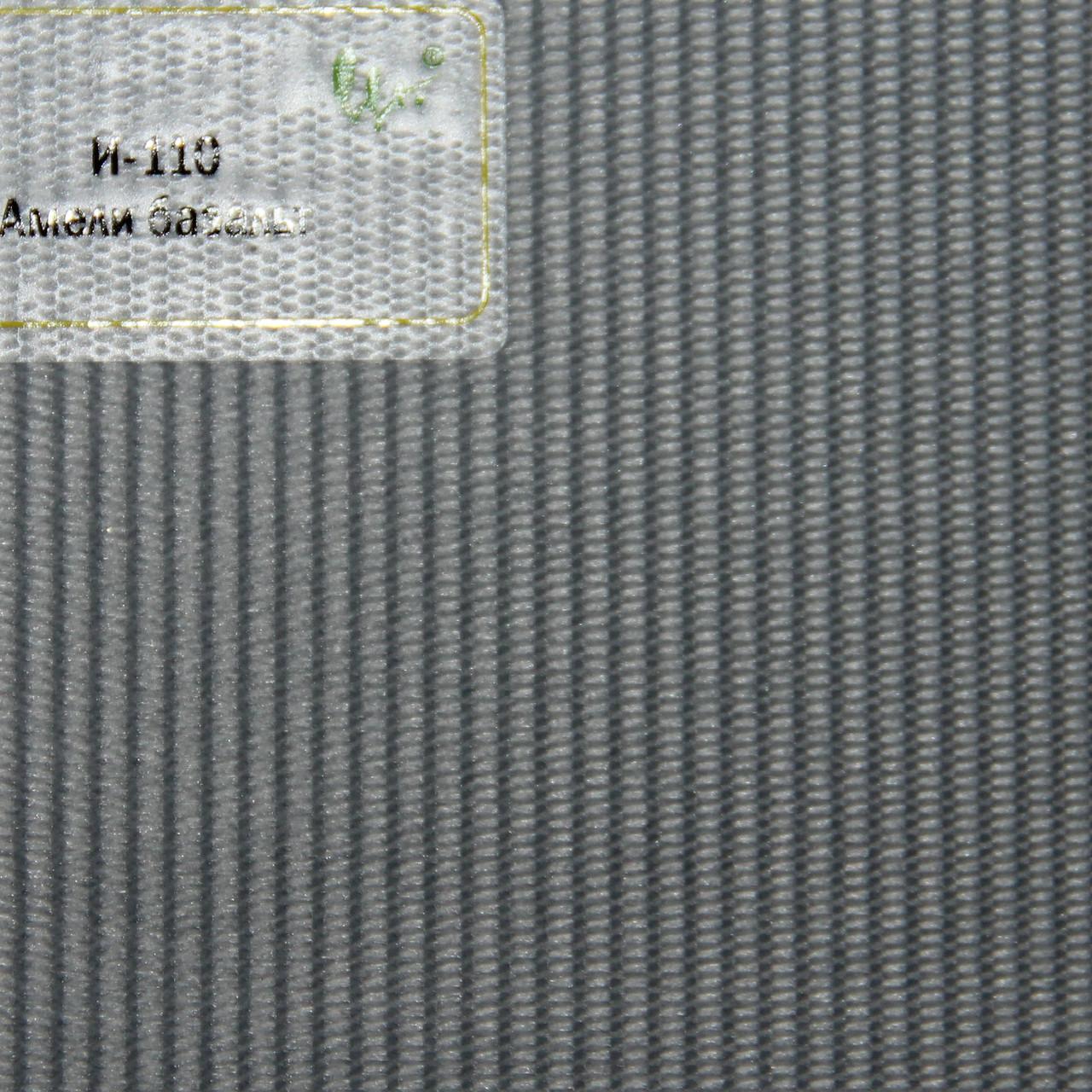 Рулонные шторы День ночь Ткань Амели Базальт
