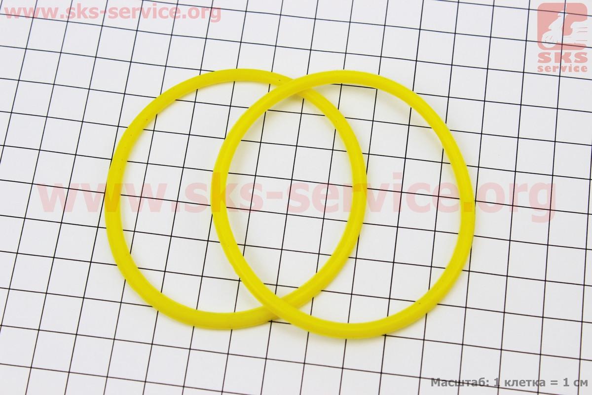 Кільце (манжет) кільце гільзи 80мм, жовте R180NM, к-кт 2шт