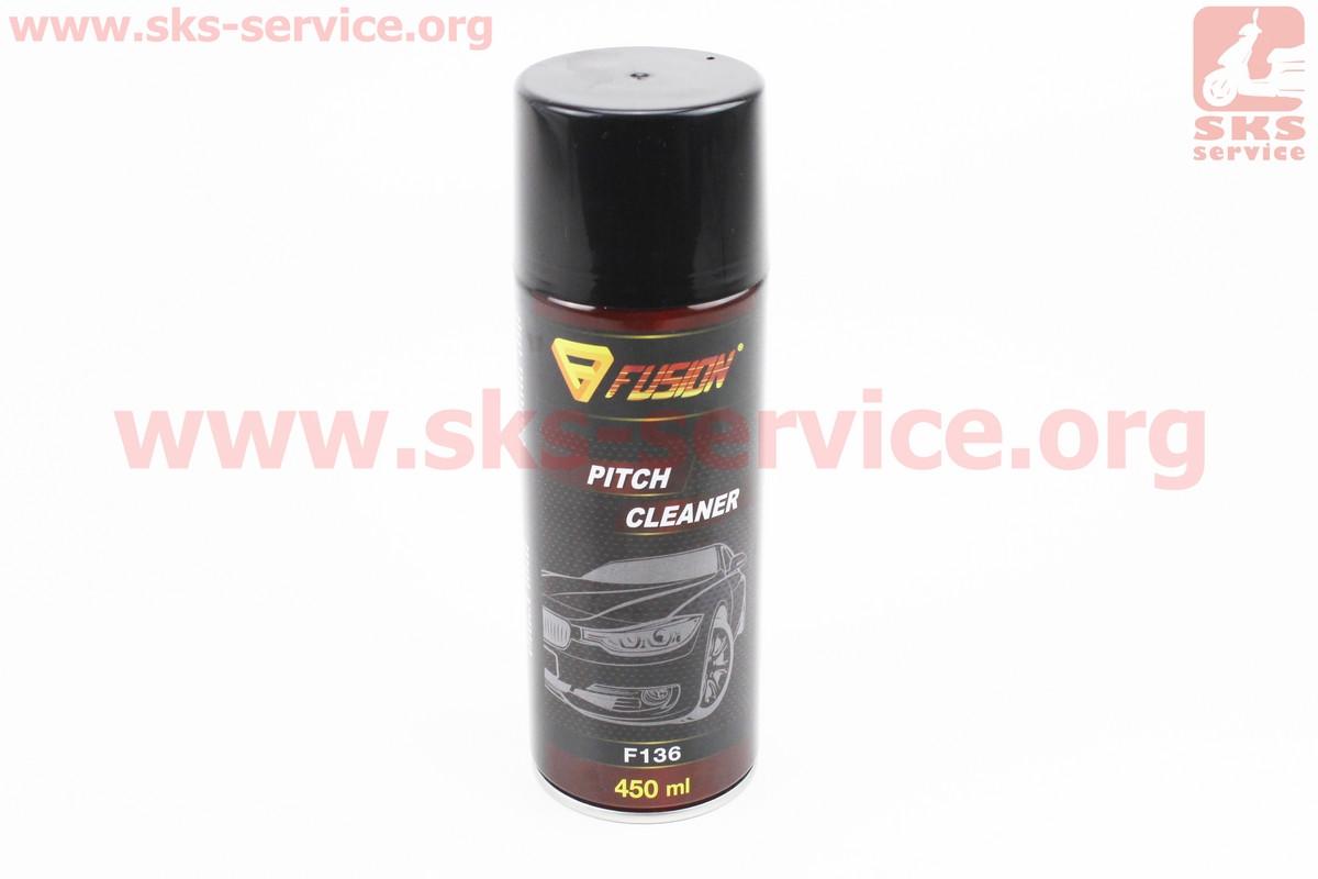 """Очиститель кузова от битума и смолы """"PITCH CLEANER"""", Аэрозоль 450ml"""