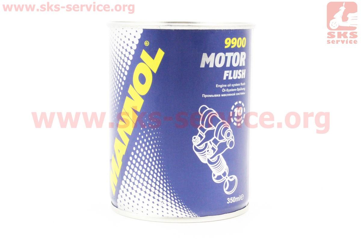 """Промывка двигателя 10минут """"Motor Flush"""", 0,350ml"""