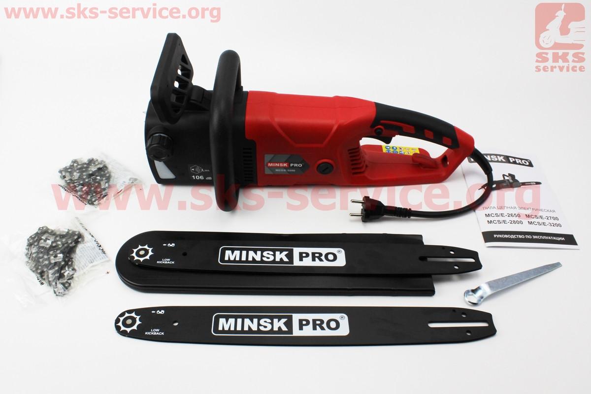 Электропила Минск MCS/Е-3200 (3,2кВт. шина 16, цепь 2шт) прямая