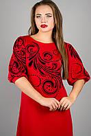 ПЛАТЬЕ КАРОЛИНА (красный), свободного покроя с широкими рукавами, с узором, 46-52 размер