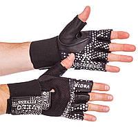 Перчатки атлетические с фиксатором запястья VELO VL-3234, L, фото 1