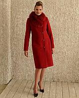 Зимнее пальто батальных размеров (рр 46-56), разные цвета