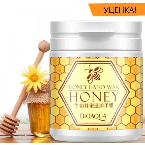 Уцінка! Маска для рук BioAqua Honey Hand Wax парафінова з екстрактом меду 170 г