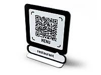 Табличка меню на стол с QR кодом для кафе и ресторанов 200х250мм (Основание: Акрил металлик (серебро или