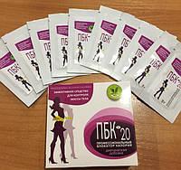 ПБК-20 - Професійний блокатор калорій (10 саше)