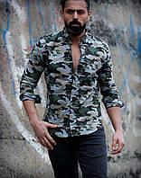 Рубашка длинный рукав с принтом L, XL