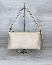 Женская сумка «Догги» бежевая плетеная Welassie