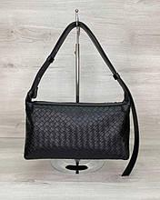 Женская сумка «Догги» черная плетеная Welassie