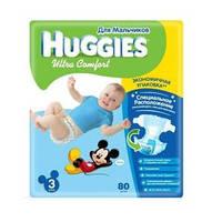 Huggies Ultra Comfort для мальчиков 3 ( 5-9 ) 80 шт!