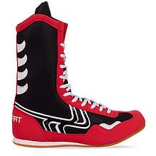 Боксерки замшевые верх-замша, PU красные