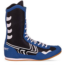 Боксерки замшевые верх-замша, PU синие
