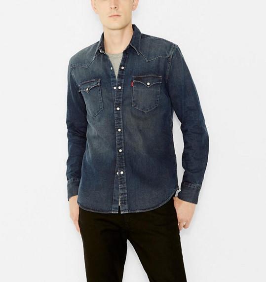 Джинсовая рубашка Levis Barstow Western - Copper Tint Dark (XL)