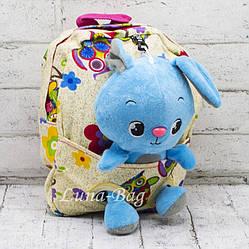 Детский рюкзак с мягкой игрушкой Зайчик 6 Цвета Бежевый