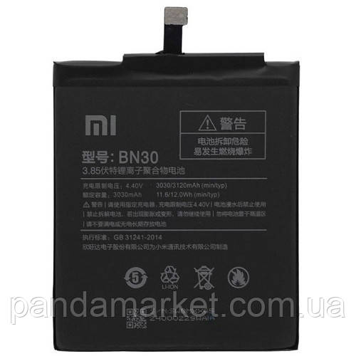 Акумулятор Xiaomi Redmi 4A (BN30) Hoco