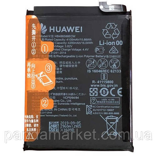 Акумулятор Huawei P40 Lite, Mate 30, Honor V30 (HB486586ECW) Оригінал (Сервісний)