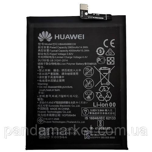Акумулятор Huawei P Smart Z, P20 Lite 2019, Honor 9x (HB446486ECW) Оригінал (Сервісний)