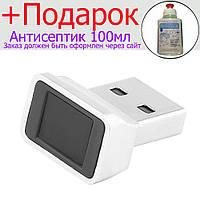 USB сканер пальців Для ПК