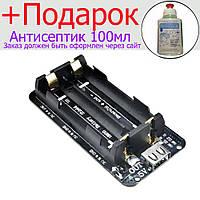 Плата зарядки 18650 літієвих батарей, micro USB, із захистом