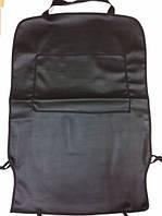 Органайзер на спинку сидения от загрязнения  Кож-Зам  (1шт)