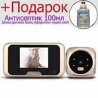 Відеодомофон Vision QR09 Золотий