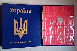 Альбом для юбилейных монет Украины в капсулах