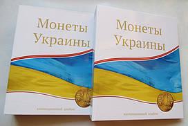 Альбоми для ювілейних монет України 1995-2020 років без капсул
