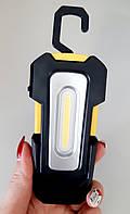Фонарь складной светодиодный (COB) аккумуляторный (Made in GERMANY)  L-0303W