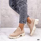 Женские ботинки ДЕМИ бежевые натуральная замша весна/ осень, фото 5